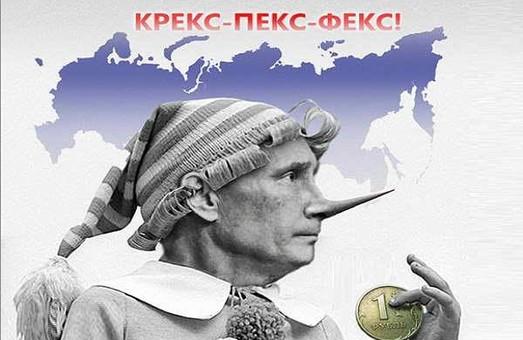 Печатный станок РФ выдал на гора 500 миллиардов рублей