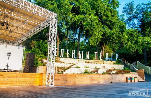 Горсовет принял решение о сохранении Зеленого театра