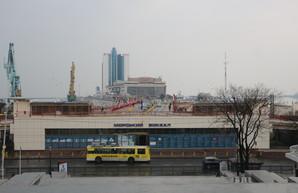 Что будет с зданием одесского морского вокзала