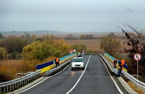 В Одесской области начал работу государственный дорожный фонд