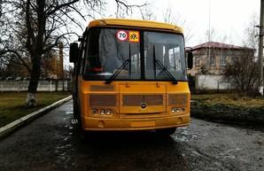 Одесская область в этом году получила первый школьный автобус
