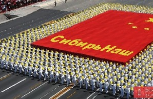 Байкал не ваш – китайцы продолжают латентную оккупацию России