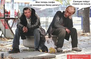 Внутренний долг РФ поставил исторический максимум