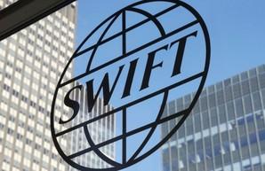 Отключение РФ от SWIFT все ещё актуально?
