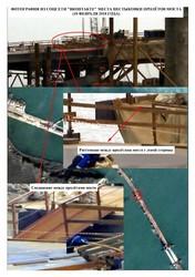 Керченский мост, не дождавшись открытия, начал проседать