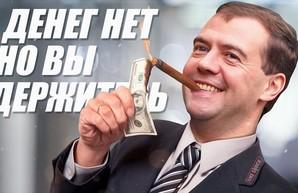 Пенсионные фонды РФ в необратимом пике