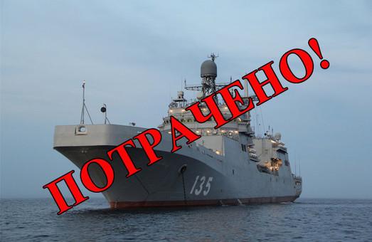 Россия так и не смогла освоить строительство БДК и решила отказаться от дефективного проекта 11711