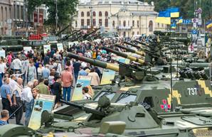 ВПК Украины в прицеле пропагандистской машины Кремля