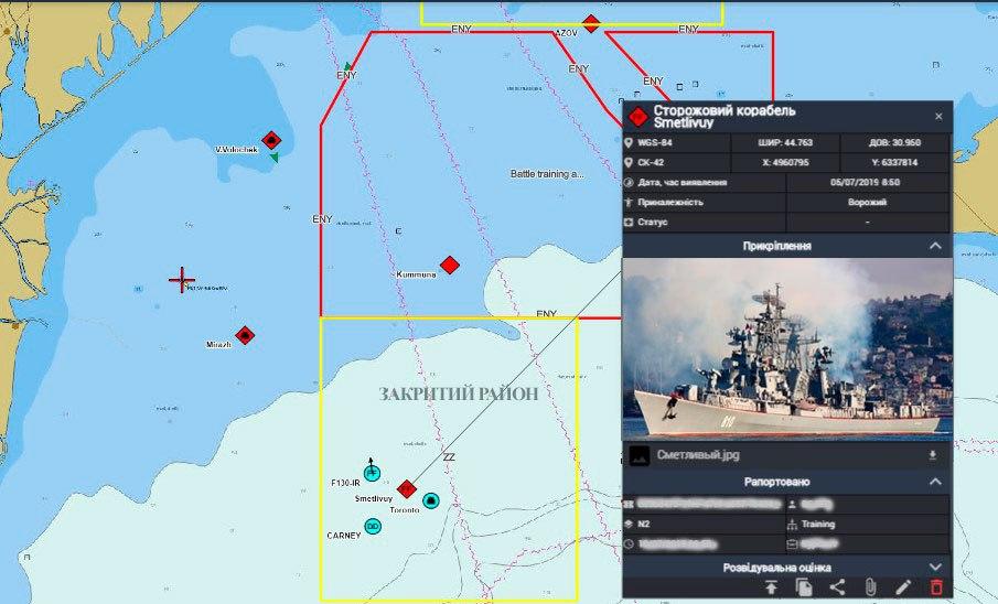 Российский сторожевой корабль попытался сорвать учения «Си-Бриз»