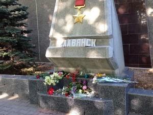 На аллее городов-героев теперь стоит Славянск, а не Киев