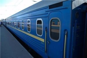 «Укрзализныця» отменила поезд…?