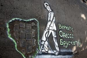 В Одессе пытаются спасти брусчатку с помощью арт-инсталляции (ФОТО)
