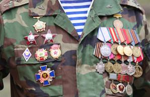 Одесские ветераны Афганистана переформатировали свою организацию
