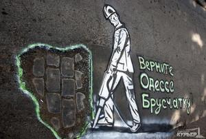 Одесский исполком решил сохранить городские старости - брусчатку, столбы, колодцы и тумбы