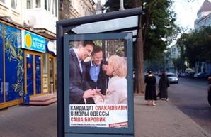 Сколько волонтеров надо одному кандидату в мэры Одессы?
