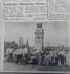 """Откуда в Одессе появились """"Два Столба"""" (ФОТО)"""