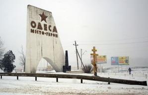 Три морских порта в Одесской области закрыты