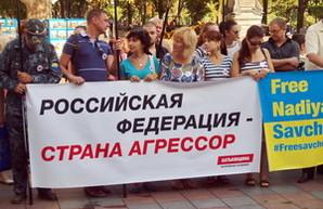 Одесский горсовет услышал общественность и с четвертой попытки признал Россию агрессором
