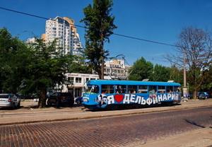 """Правда и вымыслы строительного скандала """"Кадорра"""" на земле Одесского университета"""