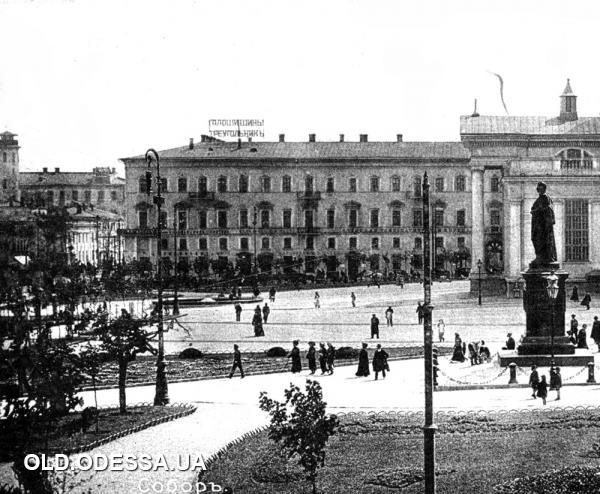 Дом Папудова - вид со стороны Соборной площади - дореволюционное фото,  www.old.odessa.ua a5184ae441a