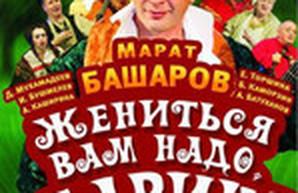 Бессмысленность бытия российской элиты на одесской театральной сцене