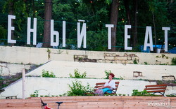 В одесском Зеленом театре Юрий Андрухович пообщался с читателями (ФОТО)