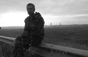"""Фронтовые записки одесского журналиста: """"Як Бог дасть"""""""