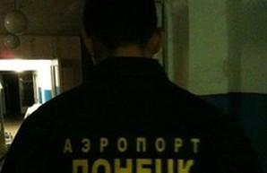 Кіборг Муха про Донецький аеропорт і не тільки