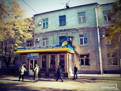 горотдел милиции славянска