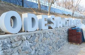 В Одессе кипят работы по благоустройству Стамбульского парка (ФОТО)