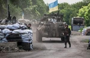 "Блокпост ""Україна"""