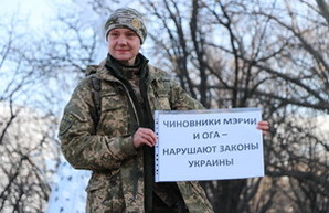"""Защита """"Лунного парка"""" в Одессе: выдвинули ультиматум городскому голове и горсовету (ФОТО, ВИДЕО)"""