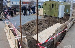Одесский исполком не разрешил строительство в парке Юность