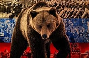 """Россия готовит себе """"пятую колонну"""" в Украине и по всей Европе"""
