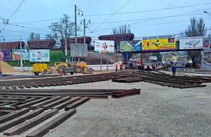 Одесская Пересыпь: реконструкция развязки скоростного трамвая продолжается (ФОТО)