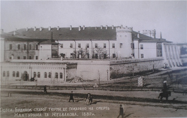 Мін'юст планує перенести Одеське СІЗО за межі міста, побудувавши нову будівлю, - Чернишов - Цензор.НЕТ 3485