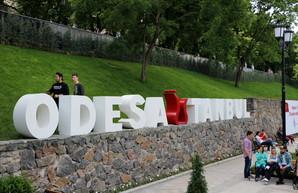 Стамбульский парк на второй день после открытия: аншлаг одесситов, плюсы и минусы реконструкции (ФОТО)
