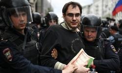 День российской государственности ознаменовался массовыми арестами антикоррупционеров