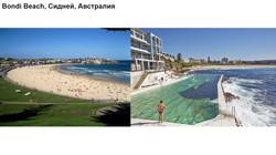 Уроки для Одессы: мировой опыт организации пляжей в городских границах