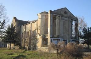 В Овидиопольском районе пытаются спасти памятник культуры