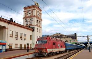 Дополнительный поезд из Киева в Белгород-Днестровский в Одессу заезжать не будет