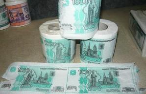Вывод иностранных инвестиций из России поставил рекорд с 2013 года
