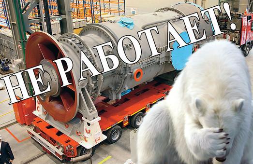 Турбины Siemens в Крым-то вывезли, а запустить не могут…