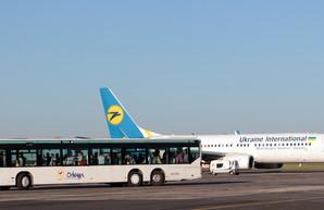 Правительство начало финансирование строительства новой взлетной полосы в Одесском аэропорту
