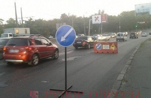 В Одессе провалилась проезжая часть: поселок Котовского ожидают пробки