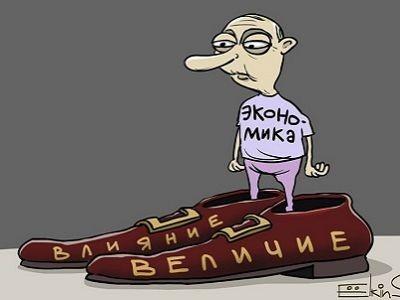 """Россия сохранила свой """"мусорный"""" рейтинг"""