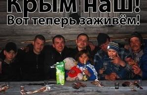 На содержание Крыма с россиян будут взымать дополнительный сбор