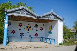 Этно-остановка автобуса