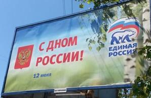 Банковский кризис в России продолжает цвести и пахнуть
