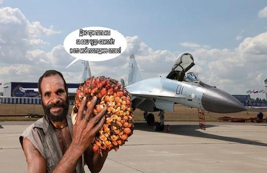 """Су-35 в обмен на пальмовое масло – гениальный менеджмент """"сверхдержавы""""!"""